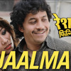 Nepali Movie Song -  Resham Filili - Jaalma