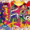 french cruller, calendar alert for string quartet (2015)