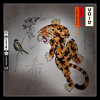 Ivan Gough & Jebu - Void (Original Mix)[FREE DOWNLOAD]