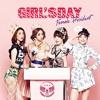 Female President - Girls Day (cover)