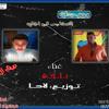 Download Elsebaay  .......مهرجان الصحاب فى اجازه غناء بلحه توزيع لاحا 2015 Mp3