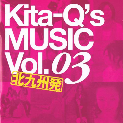 05 First Love (田丸 加奈子)