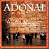 Hallelu Et Adonai (Psalm 117)