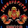 Samboyo Putro - Bajing Loncat