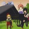 (piano) Happy Material - twinbird / Anime [mahou Sensei Negima!]