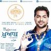 Khawaab (The Dream) - Pardeep Singh Sran