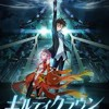 Guilty Crown   Insert Full Song Español Latino