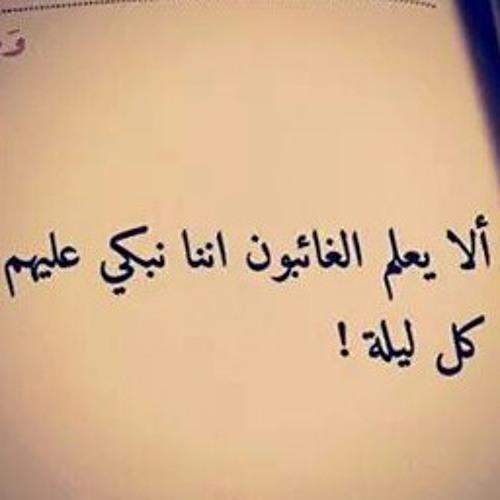 نغمة سلم على الشهداء اللى معاك شرين Mp3haynhatcom