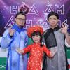 Loi Hua Dau Nam - PHÚC BỒ X HÀ LÊ X BÉ KIM ANH