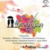 Mazhai Nila (Audio )~ shameel ~ sudarshan ~ srivathsala ~ Piriyanthan
