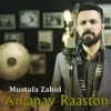 Anjanay Raston - (Mustafa Zahid) mp3