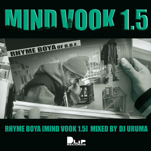 RHYME&B [MIND VOOK 1.5] -PROMO MIX-