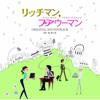 [Piano Cover] Hikari E - Miwa (Rich Man, Poor Woman OST)