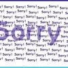 Sorry-DoeRunner(Pt.1)