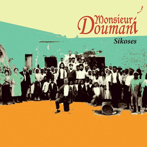 Sikoses - Monsieur Doumani