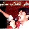 Sarmad Sindhi Jadhin Hin Duniya Maan Imran Magsi - YouTube