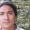 [Techung] Losar  (1995)