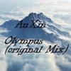 Olyumpus(original Mix)(Lil Jon's put your fucking hands up acapella)