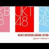AKB48-JKT48-SNH48_Heavy Rotation cover by Lala (Random Lyrics xDDD)