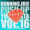 Push Up Yuh Lighta Vol.16 - Running Irie Sound [2015]