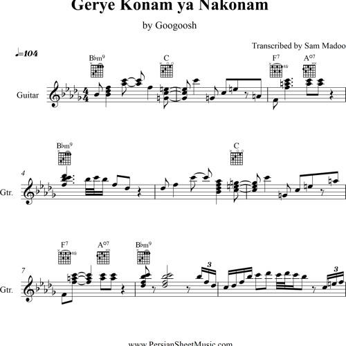 Gerye konam ya nakonam googoosh free download