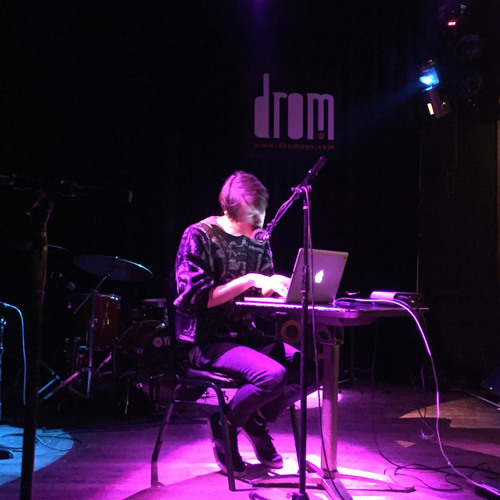 Forest Spine (live at DROM)