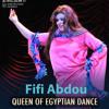 Download فيفي عبده - قهوة فتكات | مسرحية حزمني يا 1994 Mp3
