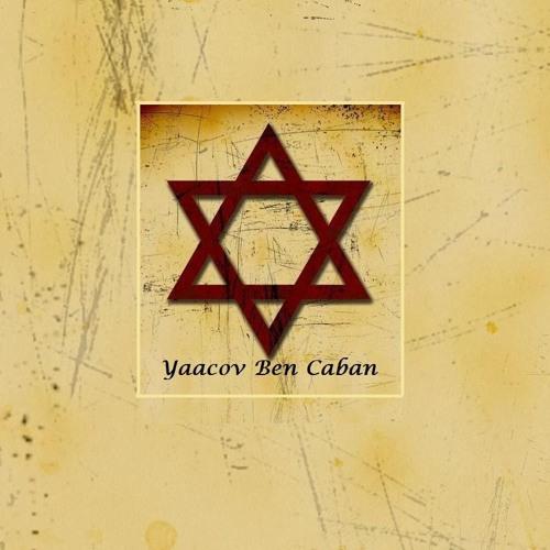 Shema Ysrael Hebrew Spanish translation performed by Yaacov Ben Caban