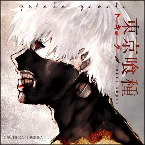 Glassy Sky - Tokyo Ghoul √A - OST [FULL]