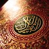 Pengajian Tafsir Al Qur'an Ust H. Kuswadi Kusman - Surah Al Fatihah ayat 2-4 - 21022015