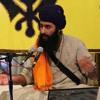 Bhai Sukha Singh - Katha on Gurpurab of Guru Arjan Dev Ji