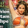 Fashion Khatam Mujhpe Full Song Dolly Ki Doli