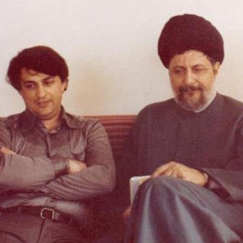 نامۀ صوتی امام موسی صدر به دکتر صادق طباطبایی