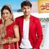 Ek Rishta Aesa Bhi Ost A Plus Drama Title Song (mp3skull.co.com)