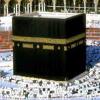 Azan Masjid al Haram