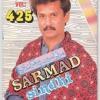 Sarmad Sindhi(جڏھن ھن دنيا مان گذاري وينداسين &شاعر انور قمبراڻي)