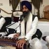 Har Charan Sharan Gobind Dukh Bhanjna- Bhai Satnam Singh Ji Koharka
