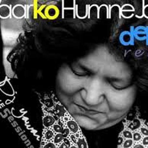 Yaar Batere Ne Song Download: Yaar Ko Hum Ne Remix Abida Parveen By Faisal Siddique