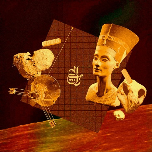 Pharaoh 2015 - Certain Blacks - AfroTripFuturistic Mix