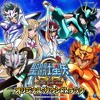 Saint Seiya Ω OST - The Myth Of Pegasus