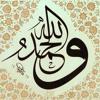 Allah Hu Allah Hu (Qari Waheed Zafar Qasmi)