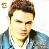 Amr Diab - Ya Habibi La [Music Ring Tone]