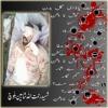 Nay Anth Paw e Gulbadan :mir Ahmed Baloch