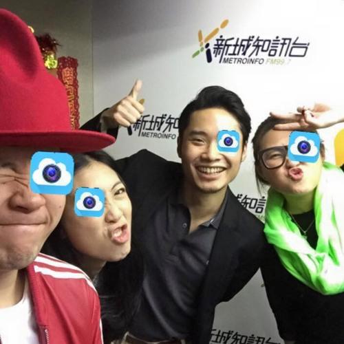OurCam Metro Radio FM997 Interview