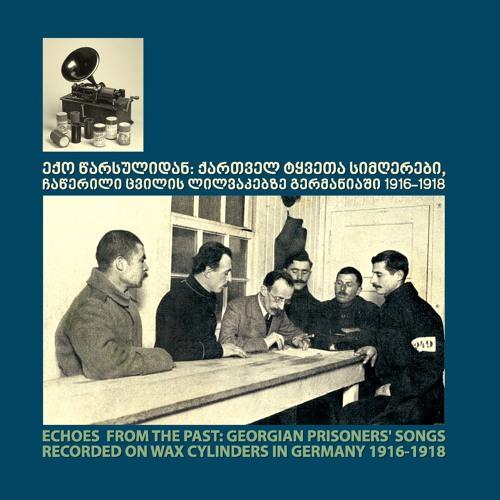 Georgian Prisoners' Songs, 1916–1918 / ქართველ ტყვეთა სიმღერები, 1916-1918 წწ.