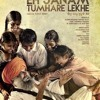 Aarti - Sukhwinder Singh - www.punjabirangmanch.com