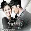 [Master's Sun OST] Yoon Mi-Rae (윤미래) - Touch Love (cover by Syupeodinie)