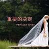 Zhong Yao De Jue Ding (重要的决定) VENISSE COVER