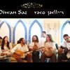 Rav David Menachem - Az Yeranen - Hebrew Piyut - Live