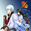 Gintama - Wonderland